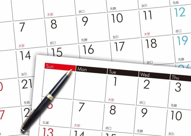 薬剤師の求人数が多い時期と転職のタイミング
