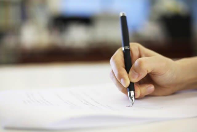 薬剤師転職における職務経歴書の書き方【作成する前の準備】