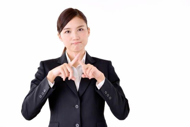 薬剤師が転職時に円満退社するための秘訣【引き止めへの対処法】
