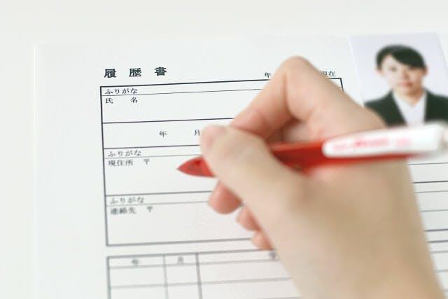 薬剤師転職における履歴書の書き方【各項目の記入は正確に】